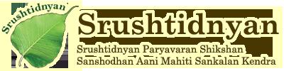 Srushtidnyan